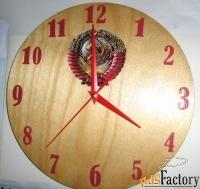 продаю настенные часы с гербом ссср (новые)