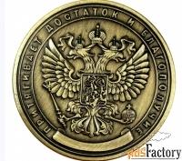 Продаю подарочный жетон с Гербом 1000000 (1 млн) рублей (новый)