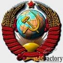Красочныый полноцветный Герб СССР (самоклейка)