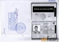 бюро переводов в махачкале – нотариальный перевод документов