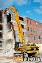 демонтаж,снос аварийных строений ,домов,сооружений