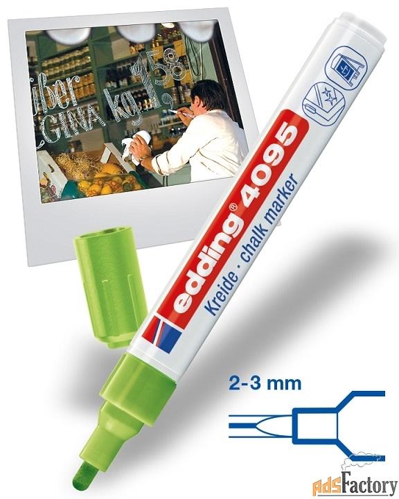 маркер меловой edding е-4095