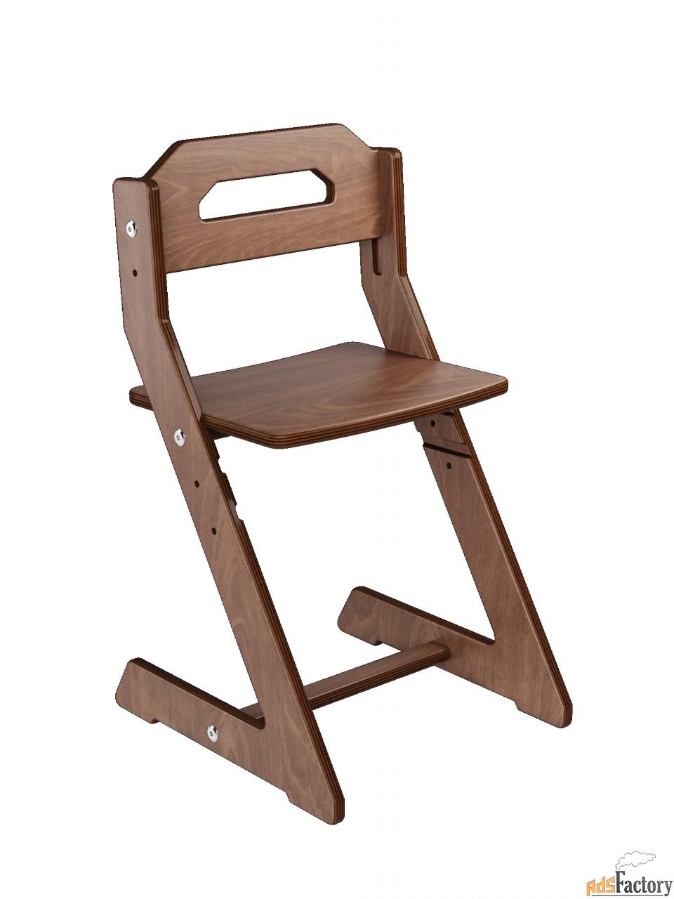 стул растущий