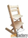 стул растущий для детей strong