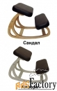 коленный стул конек-горбунек