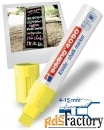 маркер меловой edding-4090 широкий