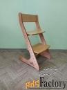 растущий стул конёк стандарт
