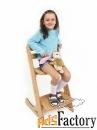 растущий стул конек комфорт