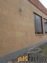 табачный туф камень для фасадов поставка 3 дня по россии