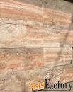 камень травертин красный цветной антик 15*300*600 в наличии
