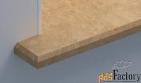 подоконники из травертина натурального камня