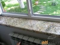 подоконники из мрамора натурального камня
