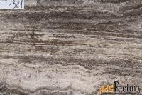 камень травертин темно серый для отделки в наличии