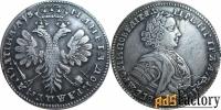 оценка икон, монет и др. антиквариата