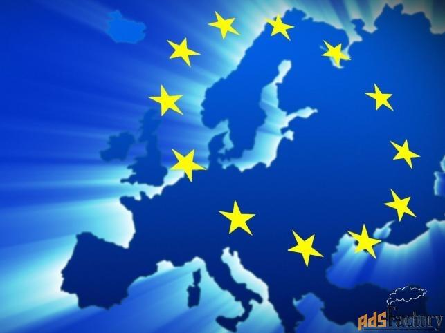 европейские  языки