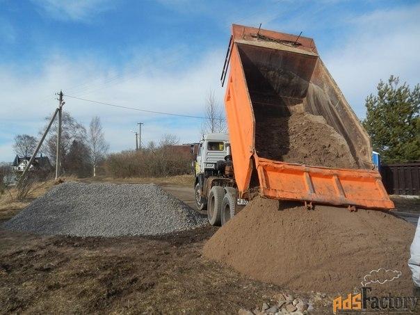 песок,щебень,гравмасса,чернозем,навоз с доставкой