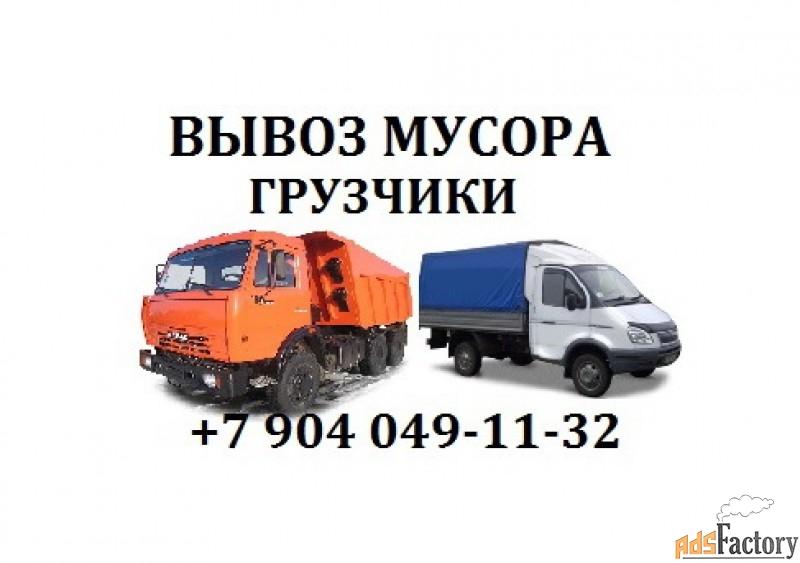 вывоз крупногабаритного, строительного мусора