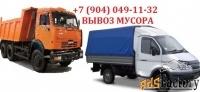 аренда газель (вывоз мусора, перевозка мебели, грузчики)