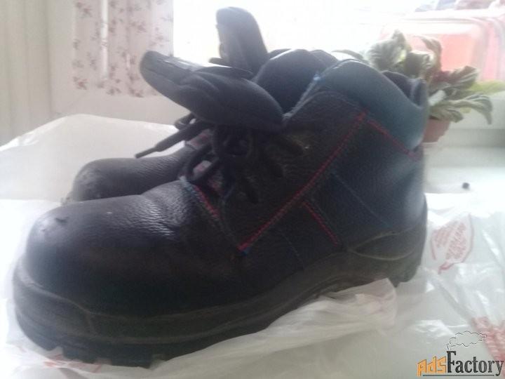 Ботинки ЭЛЕКТРА для работы в электроустановках.
