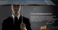 услуги детективного агентства