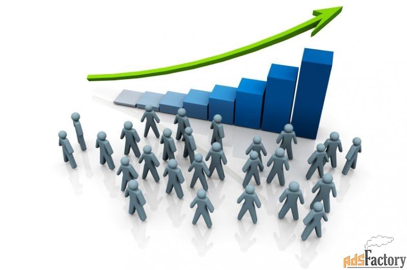 посетители - клиенты - трафик для вашего сайта