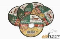 распродажа дисков по камню луга