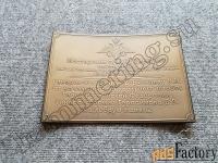 декоративные изделия из металла