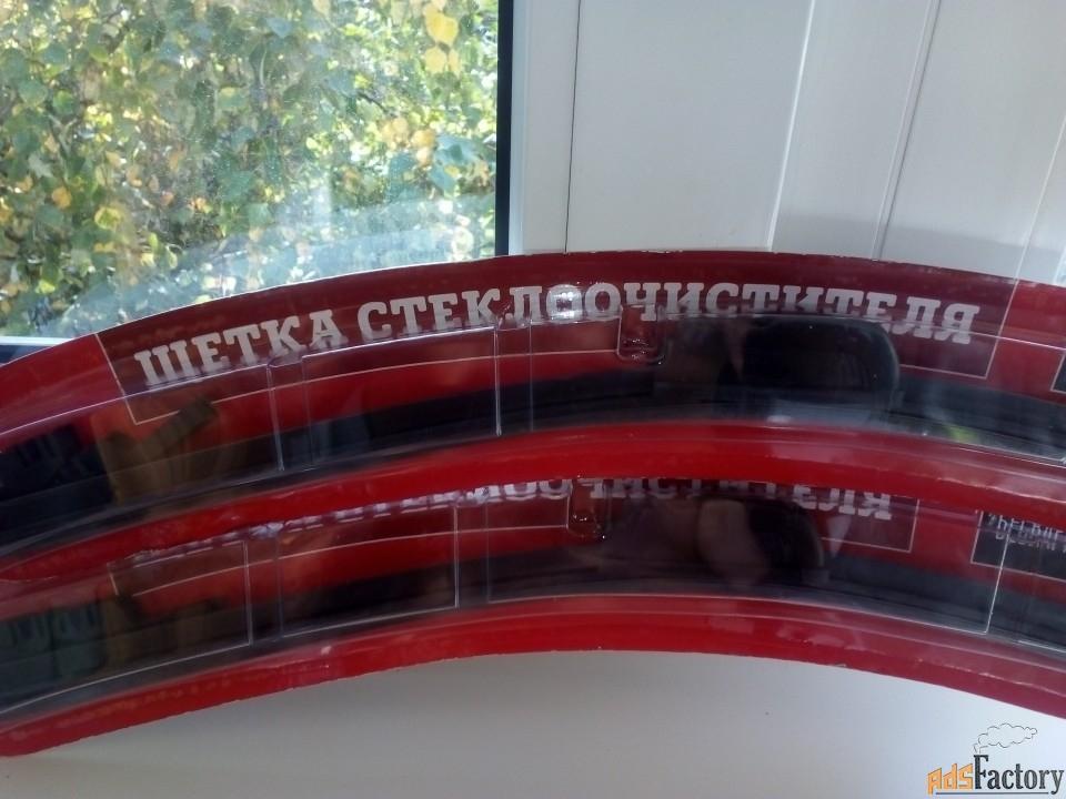щетка стеклоочистителя бескаркасная 500 мм