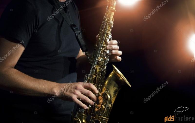 в стоимость dj сакс, флейта, баян, вокал, бесплатно