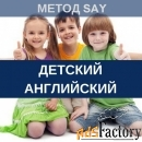 детская школа развития «маленький гений»