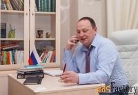 онлайн услуги гражданского адвоката в екатеринбурге