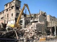 демонтаж,снос зданий,домов,пристроек