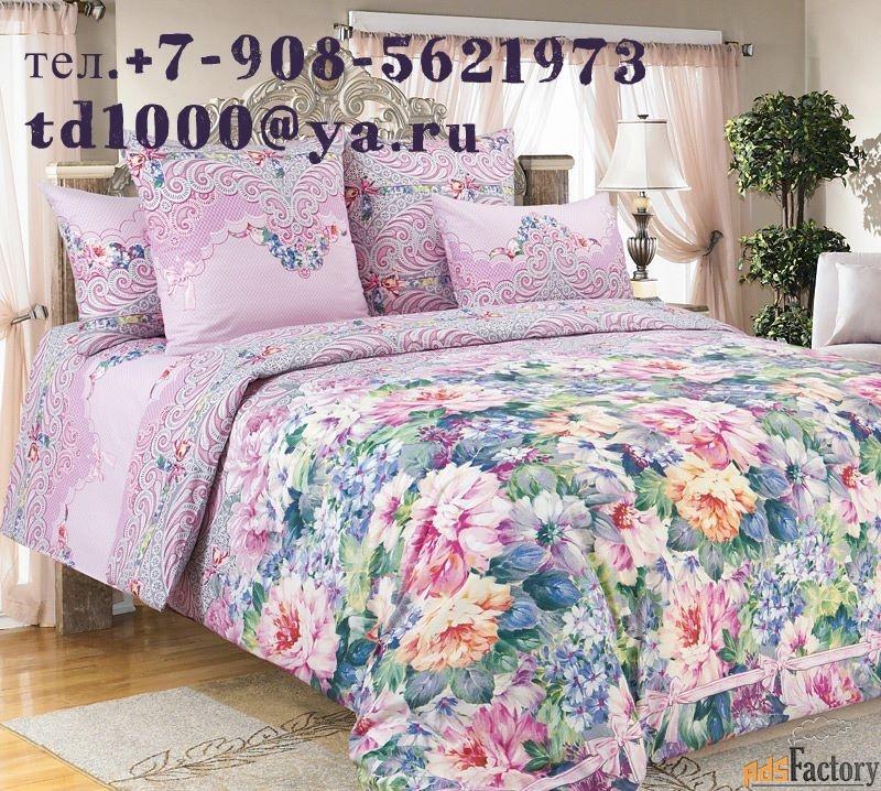 постельное белье по цене производителя