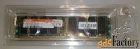 оперативная память для пк dimm 512 mb пр.корея