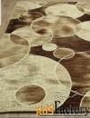 ковры новые российского производства полипропиленовые