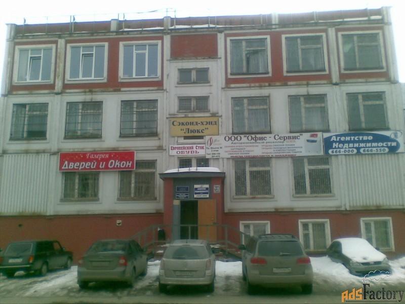 помещения 30 м²