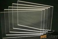 оргстекло прозрачное в листах (3-10 мм)