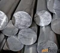 Алюминиевый (дюралевый) круг (пруток) все размеры