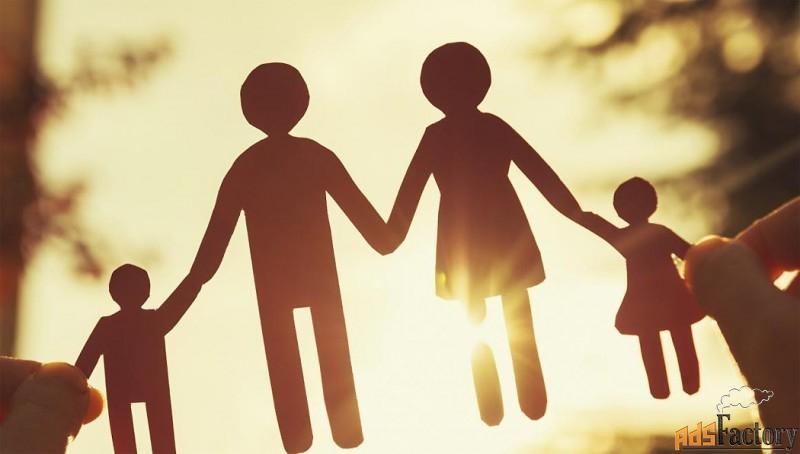 комплексное воздействие на человека, направленное на брак.