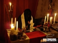 магическая помощь. большой опыт проведения ритуалов.