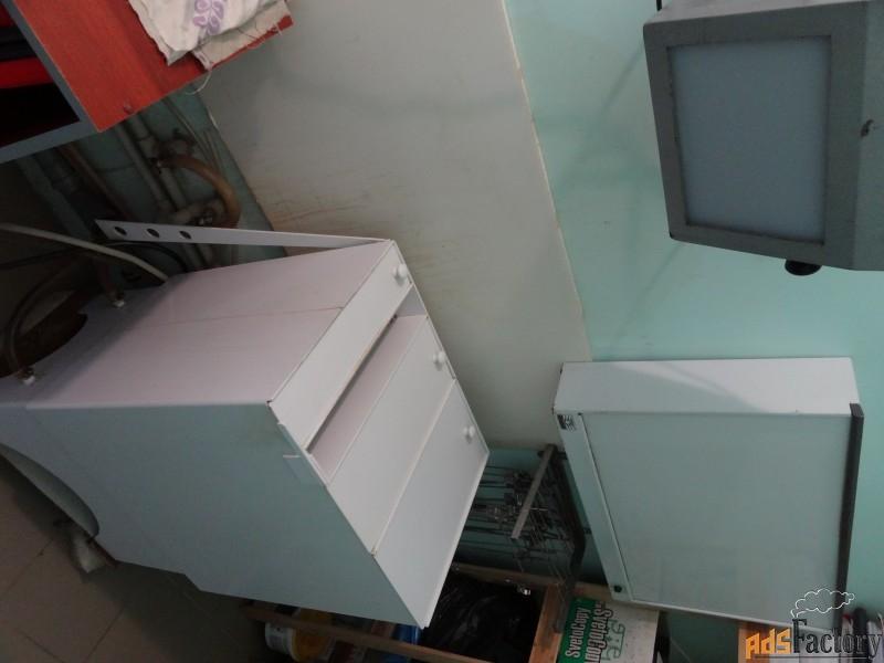 оборудование для проявки рентген пленок