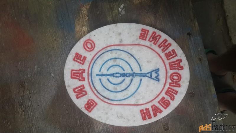 адресные необычные таблички из камня