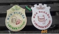 уличные банные таблички гербы