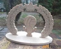 приз волейбол кубок