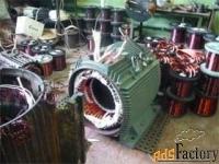 продажа и ремонт электродвигателй