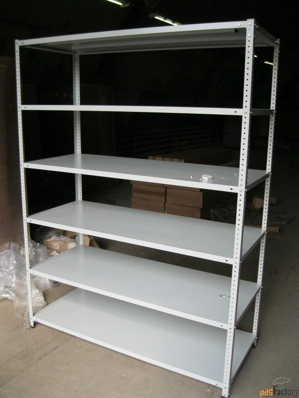 стеллаж металлический усиленный (200 кг на полку)