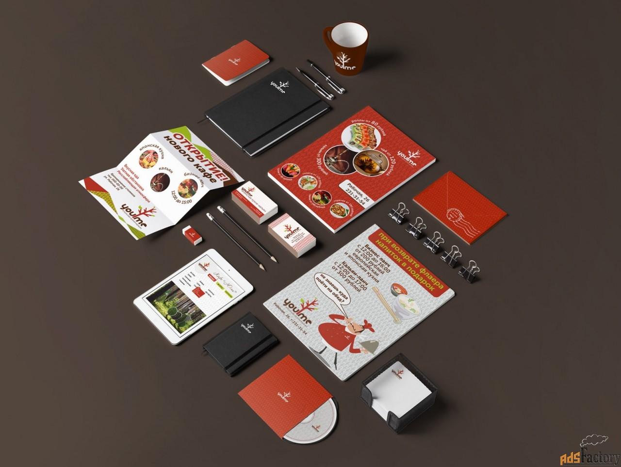 Курсы «InDesign». Полиграфический дизайн