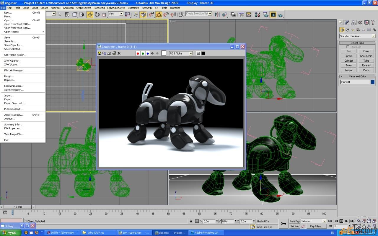 Курсы «3DS MAX» для интерьерного проектирования