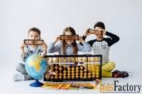 Детские курсы «Ментальная арифметика»