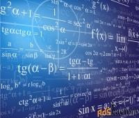Репетитор по математике, подготовка ОГЭ/ЕГЭ